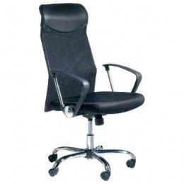 OFFICE Radna stolica mreža