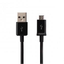 S-Link Micro USB data kabl 5pin crni