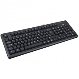 MS tastatura KB-01 USB