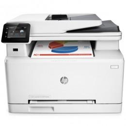 HP LaserJet Color Pro MFP M274n (M6D61A)